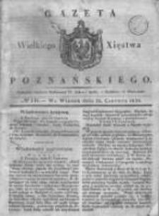 Gazeta Wielkiego Xięstwa Poznańskiego 1838.06.26 Nr146