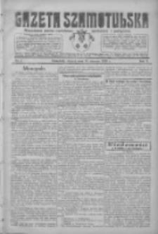 Gazeta Szamotulska: niezależne pismo narodowe, społeczne i polityczne 1926.01.19 R.5 Nr7