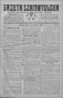Gazeta Szamotulska: niezależne pismo narodowe, społeczne i polityczne 1926.02.23 R.5 Nr22