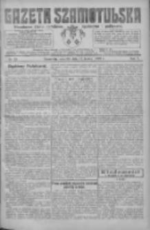 Gazeta Szamotulska: niezależne pismo narodowe, społeczne i polityczne 1926.03.11 R.5 Nr29