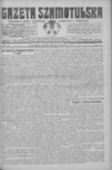Gazeta Szamotulska: niezależne pismo narodowe, społeczne i polityczne 1926.04.15 R.5 Nr43