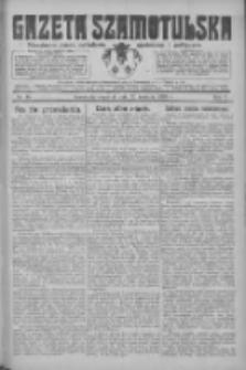 Gazeta Szamotulska: niezależne pismo narodowe, społeczne i polityczne 1926.04.22 R.5 Nr46