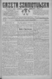 Gazeta Szamotulska: niezależne pismo narodowe, społeczne i polityczne 1926.04.29 R.5 Nr49