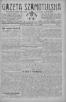 Gazeta Szamotulska: niezależne pismo narodowe, społeczne i polityczne 1926.07.10 R.5 Nr78