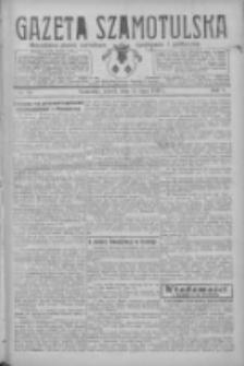 Gazeta Szamotulska: niezależne pismo narodowe, społeczne i polityczne 1926.07.13 R.5 Nr79