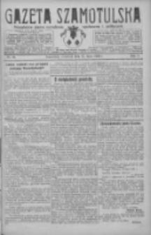 Gazeta Szamotulska: niezależne pismo narodowe, społeczne i polityczne 1926.07.15 R.5 Nr80