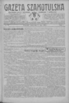 Gazeta Szamotulska: niezależne pismo narodowe, społeczne i polityczne 1926.07.17 R.5 Nr81