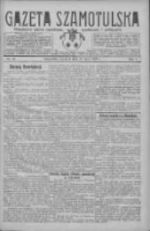 Gazeta Szamotulska: niezależne pismo narodowe, społeczne i polityczne 1926.07.22 R.5 Nr83