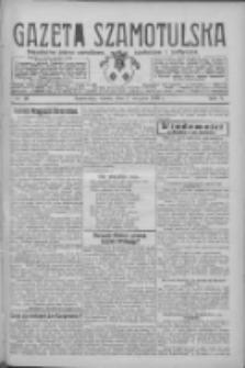 Gazeta Szamotulska: niezależne pismo narodowe, społeczne i polityczne 1926.08.07 R.5 Nr90