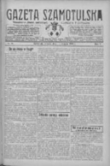 Gazeta Szamotulska: niezależne pismo narodowe, społeczne i polityczne 1926.08.10 R.5 Nr91