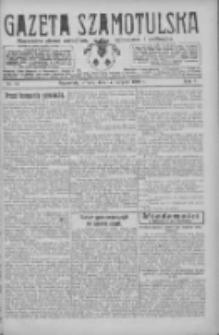 Gazeta Szamotulska: niezależne pismo narodowe, społeczne i polityczne 1926.08.17 R.5 Nr94