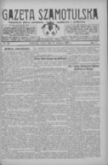 Gazeta Szamotulska: niezależne pismo narodowe, społeczne i polityczne 1926.08.21 R.5 Nr96