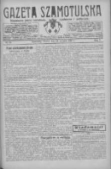 Gazeta Szamotulska: niezależne pismo narodowe, społeczne i polityczne 1926.08.24 R.5 Nr97