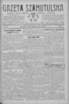 Gazeta Szamotulska: niezależne pismo narodowe, społeczne i polityczne 1926.08.28 R.5 Nr99