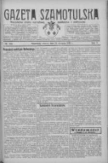 Gazeta Szamotulska: niezależne pismo narodowe, społeczne i polityczne 1926.08.31 R.5 Nr100
