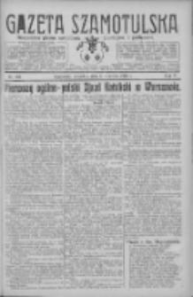 Gazeta Szamotulska: niezależne pismo narodowe, społeczne i polityczne 1926.09.02 R.5 Nr101