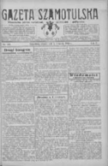 Gazeta Szamotulska: niezależne pismo narodowe, społeczne i polityczne 1926.09.07 R.5 Nr103