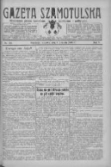 Gazeta Szamotulska: niezależne pismo narodowe, społeczne i polityczne 1926.09.09 R.5 Nr104