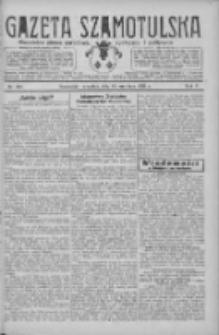 Gazeta Szamotulska: niezależne pismo narodowe, społeczne i polityczne 1926.09.16 R.5 Nr107