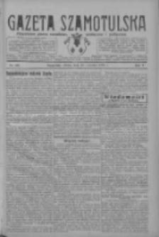 Gazeta Szamotulska: niezależne pismo narodowe, społeczne i polityczne 1926.09.18 R.5 Nr108