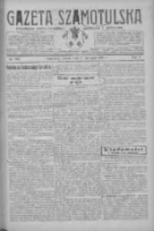 Gazeta Szamotulska: niezależne pismo narodowe, społeczne i polityczne 1926.09.21 R.5 Nr109