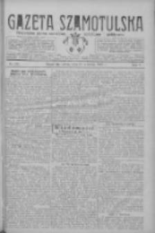 Gazeta Szamotulska: niezależne pismo narodowe, społeczne i polityczne 1926.09.25 R.5 Nr111