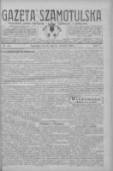 Gazeta Szamotulska: niezależne pismo narodowe, społeczne i polityczne 1926.09.28 R.5 Nr112