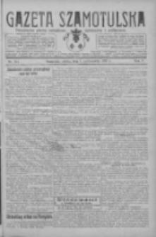 Gazeta Szamotulska: niezależne pismo narodowe, społeczne i polityczne 1926.10.02 R.5 Nr114