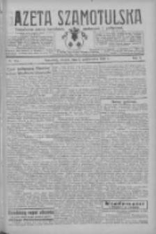 Gazeta Szamotulska: niezależne pismo narodowe, społeczne i polityczne 1926.10.05 R.5 Nr115