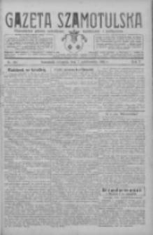 Gazeta Szamotulska: niezależne pismo narodowe, społeczne i polityczne 1926.10.07 R.5 Nr116