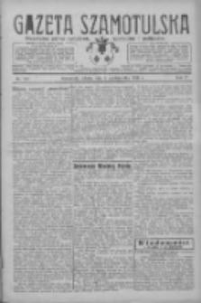 Gazeta Szamotulska: niezależne pismo narodowe, społeczne i polityczne 1926.10.09 R.5 Nr117