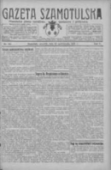 Gazeta Szamotulska: niezależne pismo narodowe, społeczne i polityczne 1926.10.14 R.5 Nr119