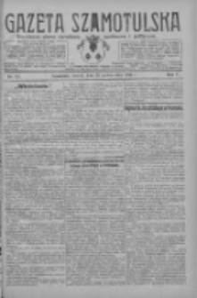 Gazeta Szamotulska: niezależne pismo narodowe, społeczne i polityczne 1926.10.19 R.5 Nr121