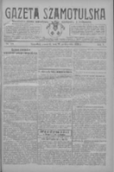 Gazeta Szamotulska: niezależne pismo narodowe, społeczne i polityczne 1926.10.21 R.5 Nr122