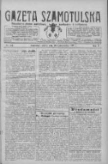 Gazeta Szamotulska: niezależne pismo narodowe, społeczne i polityczne 1926.10.23 R.5 Nr123