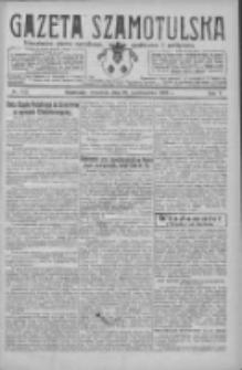 Gazeta Szamotulska: niezależne pismo narodowe, społeczne i polityczne 1926.10.28 R.5 Nr125