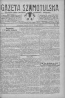 Gazeta Szamotulska: niezależne pismo narodowe, społeczne i polityczne 1926.11.04 R.5 Nr127
