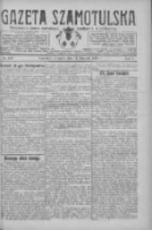 Gazeta Szamotulska: niezależne pismo narodowe, społeczne i polityczne 1926.11.11 R.5 Nr130