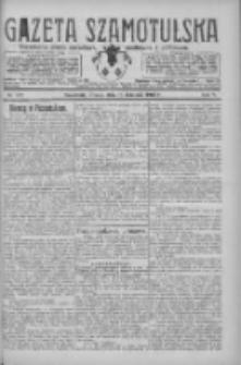 Gazeta Szamotulska: niezależne pismo narodowe, społeczne i polityczne 1926.11.16 R.5 Nr132