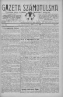 Gazeta Szamotulska: niezależne pismo narodowe, społeczne i polityczne 1926.11.20 R.5 Nr134