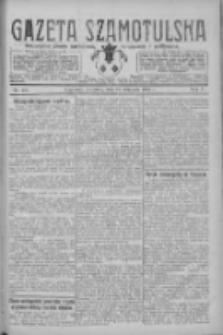 Gazeta Szamotulska: niezależne pismo narodowe, społeczne i polityczne 1926.11.25 R.5 Nr136
