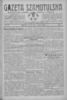 Gazeta Szamotulska: niezależne pismo narodowe, społeczne i polityczne 1926.12.07 R.5 Nr141