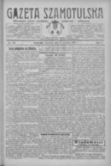 Gazeta Szamotulska: niezależne pismo narodowe, społeczne i polityczne 1926.12.16 R.5 Nr145