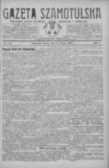 Gazeta Szamotulska: niezależne pismo narodowe, społeczne i polityczne 1926.12.21 R.5 Nr147