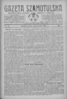 Gazeta Szamotulska: niezależne pismo narodowe, społeczne i polityczne 1926.12.23 R.5 Nr148