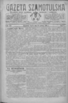 Gazeta Szamotulska: niezależne pismo narodowe, społeczne i polityczne 1926.12.28 R.5 Nr150
