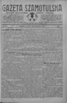 Gazeta Szamotulska: niezależne pismo narodowe, społeczne i polityczne 1926.12.30 R.5 Nr151
