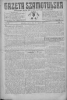 Gazeta Szamotulska: niezależne pismo narodowe, społeczne i polityczne 1925.01.20 R.4 Nr9