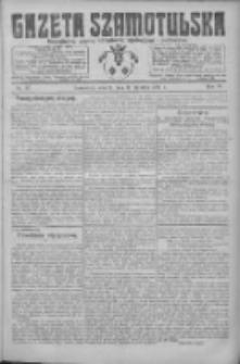 Gazeta Szamotulska: niezależne pismo narodowe, społeczne i polityczne 1925.01.27 R.4 Nr12