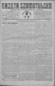 Gazeta Szamotulska: niezależne pismo narodowe, społeczne i polityczne 1925.02.07 R.4 Nr17
